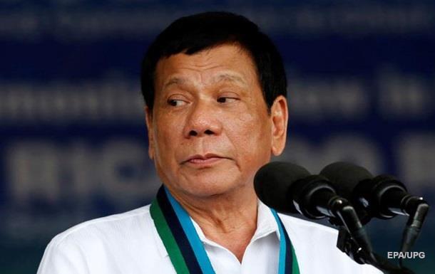Президент Филиппин спародировал Трампа