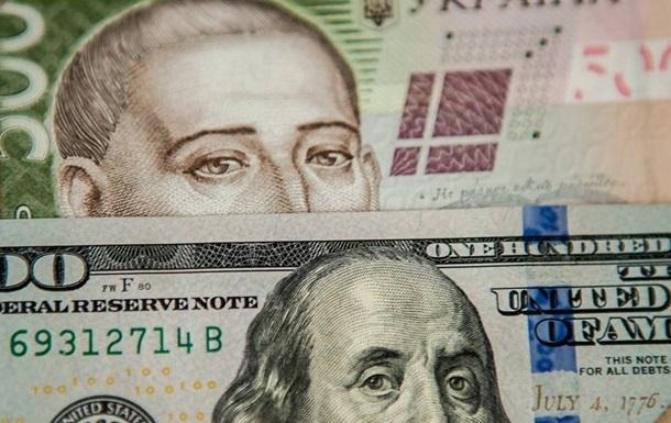 Курсы валют: гривна растет третий день подряд