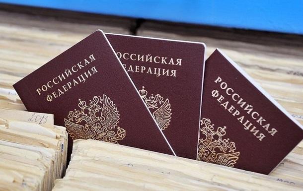 Россия раздала 125 тысяч паспортов в «ЛДНР»