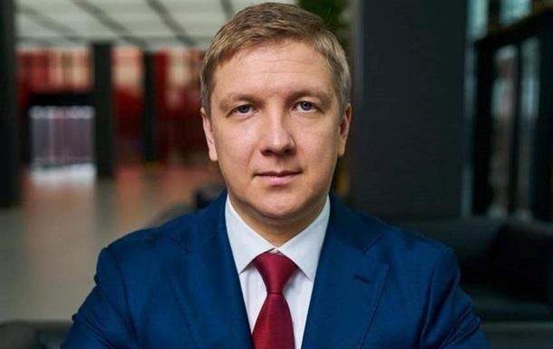 Коболев договаривается о новом контракте в Нафтогазе