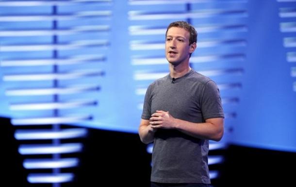 Facebook удалил по ошибке посты Цукерберга