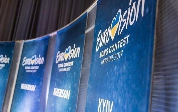Оргкомитет Евровидения опроверг перенос в Москву – СМИ