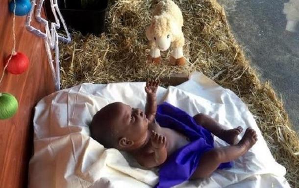 Австралийцы изобразили Иисуса чернокожим