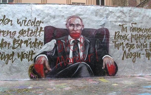 "В Берлине на граффити с Путиным написали ""убийца"" и ""вор"""