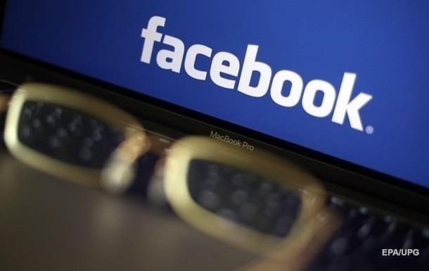 Facebook тестирует технологию распознавания лиц