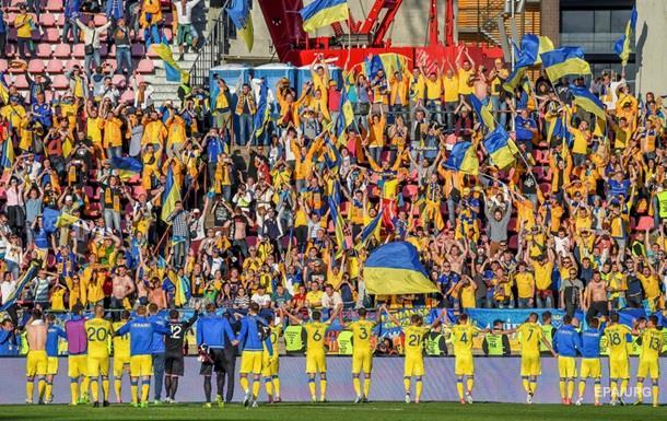 Украина – Ховартия. Онлайн