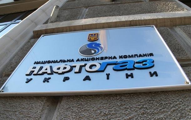 Нафтогаз заявил, что выиграл суд у Газпрома