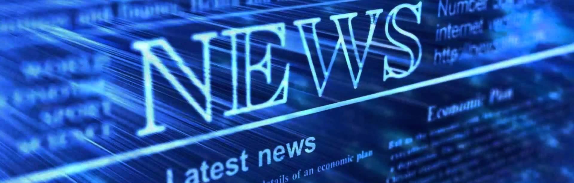 GS news новостной портал