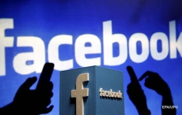 Facebook подозревают в неуплате $9 млрд налогов
