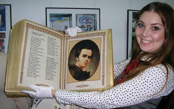 В Украине создали первую, полностью вышитую книгу
