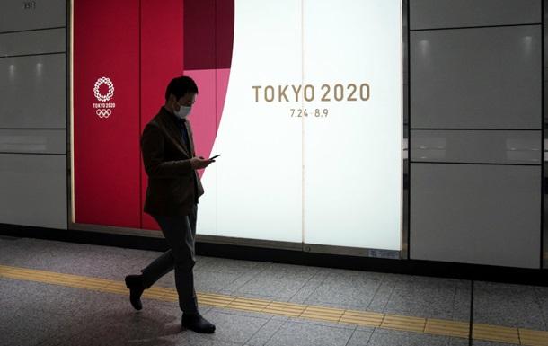 МОК намерен сохранить лицензии на Олимпиаду в Токио для спортсменов