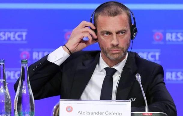 В УЕФА сообщили, что финал Лиги чемпионов состоится не позднее 3 августа