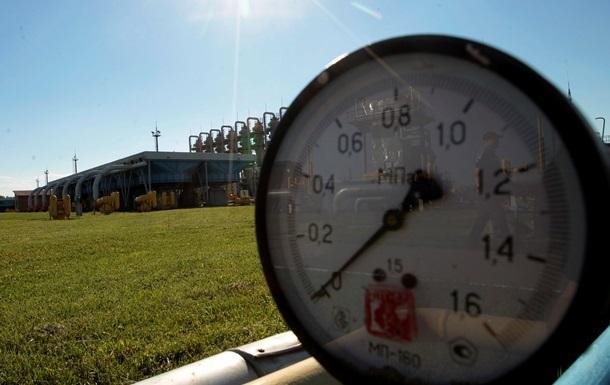 Цены на газ в Европе упали до нового минимума