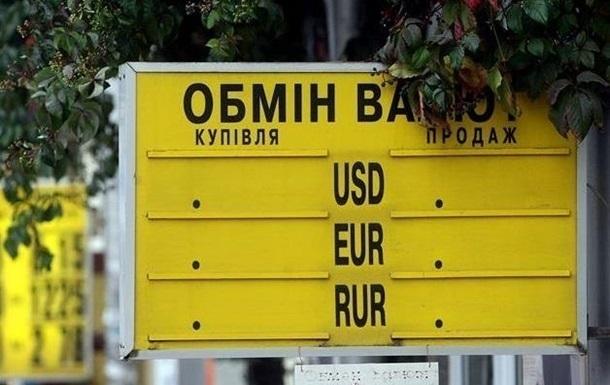 Доллар возобновил рост после затяжного падения