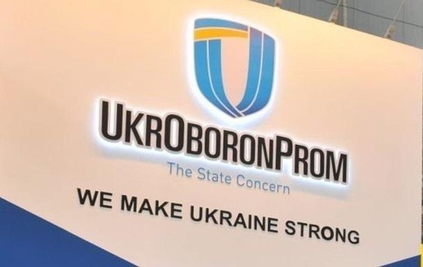 Укроборонпром накупил журналов на 43 тыс гривен