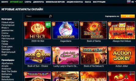 Игры в онлайн-казино бесплатно Goxbet