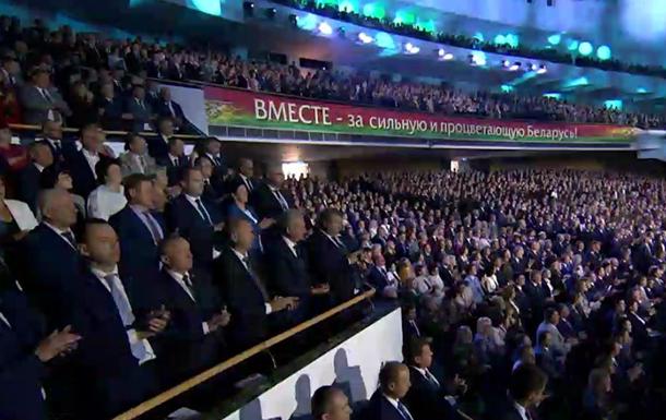 Лукашенко устроили овацию во время обращения к народу