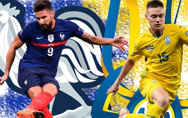 Франция – Украина 7:1. Онлайн товарищеского матча