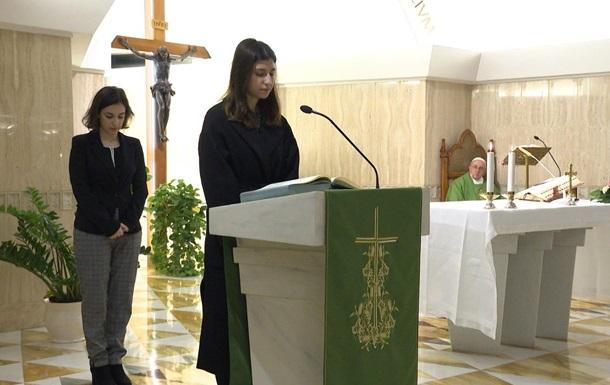 Папа Римский расширил возможности женщин в Католической церкви