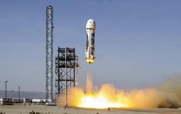 В США испытали ракету Безоса для космотуризма