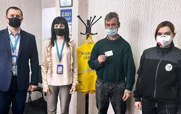 Украинец 40 лет жил без документов об удостоверении личности