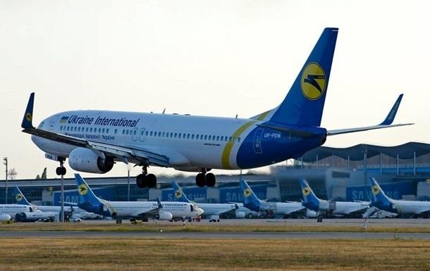 МАУ отменила авиарейсы в Тель-Авив