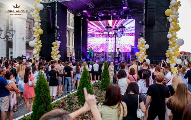 """Город счастливых людей: ЖК """"Новая Англия"""" отпраздновала 5-летие королевским фестивалем"""