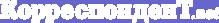 Розовая лагуна и рекордный кастинг: фото недели