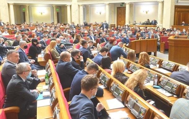Рада признала выборы в Госдуму РФ нелегитимными