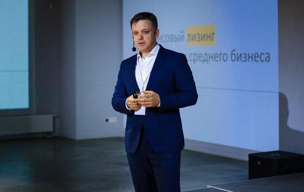 Глава Укрэксимбанка временно слагает полномочия