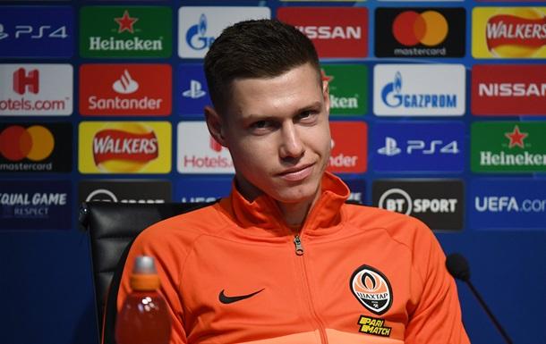 Матвиенко не сыграет против Реала